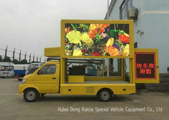 China AD Events / Shows LED Billboard Truck , Triple Side Mobile Advertising Vehicles supplier