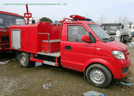 China Left Hand	Drive Fire Fighting Truck With Gasoline Portable Fire Pump 1CBM Water factory