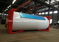 China 20ft Mobile LPG Gas Tank Container Gas Filling Station 20000L With Filling Dispenser factory