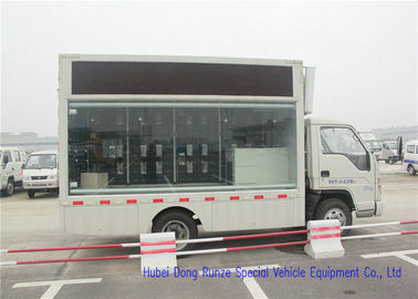 China Forland OMDM Mobile LED Advertising Vehicle , P6 P8 P10 LED Display Truck factory