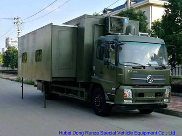 China High Reliability Dongfeng Outdoor Camping Vehicle With High Space Utilization distributor