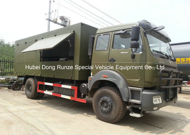 China Beiben Mobile Workshop Truck For Vehicle Maintenance , Multifunctional Maintaining Truck distributor