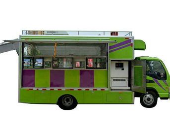 China JAC Multi Function Mobile Kitchen Truck / Movable Food Catering Truck distributor